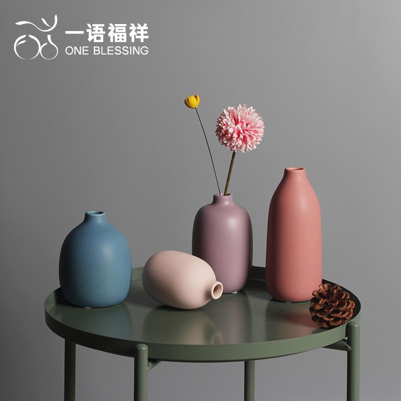 Đồ trang trí bằng gốm sứ Hiện đại đơn giản gốm nhỏ bình hoa khô cắm hoa cắm bình hoa nhà gốm trang t