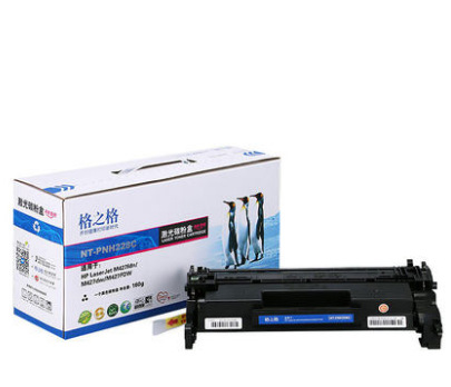 GEZHIGE Grid for HP228A toner cartridge M403N M427FDW CF228XC large capacity toner cartridge with ch