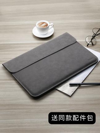 Túi đựng máy tính bảng phù hợp với Apple macbook Lenovo Xiaoxin 12 Huawei