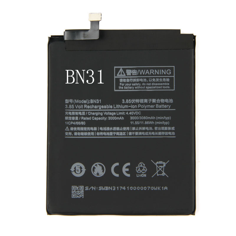 XP Suitable for Xiaomi/Mi 5X Mi5X/BN31/Xiaomi 5X mobile phone battery