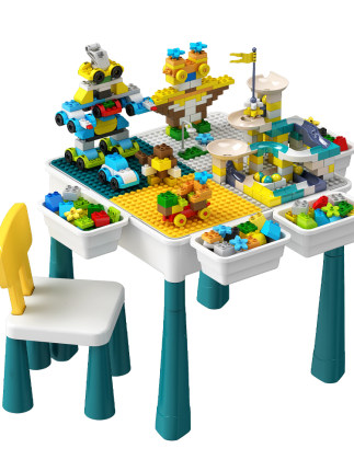 Bộ đồ chơi rút gỗ  Trẻ em xây dựng bảng học tập đa chức năng để lắp ráp các hạt lớn và nhỏ câu đố bé