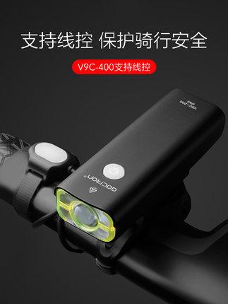 Đèn xe  Đèn pha xe đạp Jiaxuelong V9C400 / 800 nổi bật đèn xe đạp leo núi USB sạc đèn LED đi xe