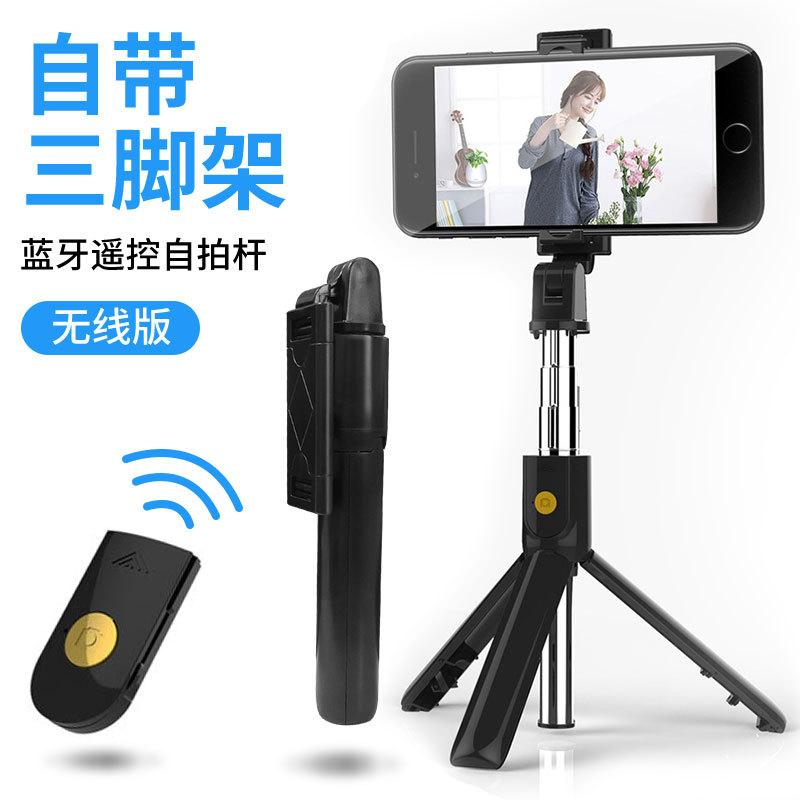 KAIQISJ New K07 Bluetooth selfie stick remote control tripod mobile phone universal live camera arti