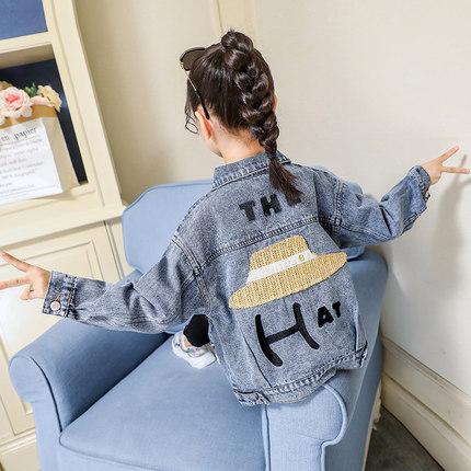 Trang phục Jean trẻ em  Áo khoác denim cho bé gái mũ rơm 2020 mùa xuân và mùa thu mới CUHK trẻ em Th