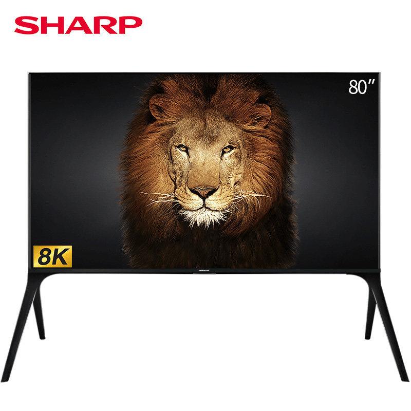 Tiểu Đào 80a9bw khắp 8K siêu minh tinh Al thông minh giọng nền, LCD TV 75