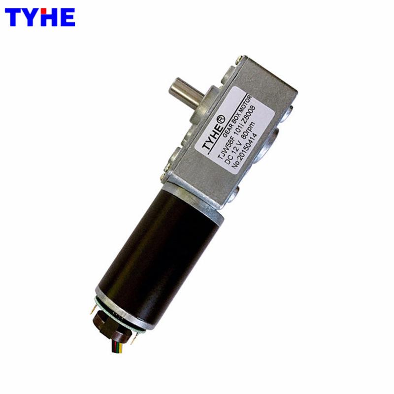 TYHE TJW58FX micro speed motor WGM58 turbo worm gear motor robot motor 12V24V