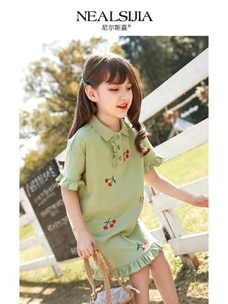 Trang phục trẻ em mùa hè  Váy mùa hè cho bé gái 2020 Trẻ em mới mặc quần áo trẻ em Váy polo mùa hè c