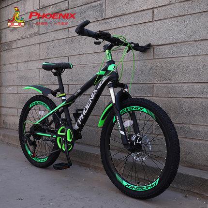Xe đạp leo núi 18 inch 20 inch 22 inch cho trẻ em .