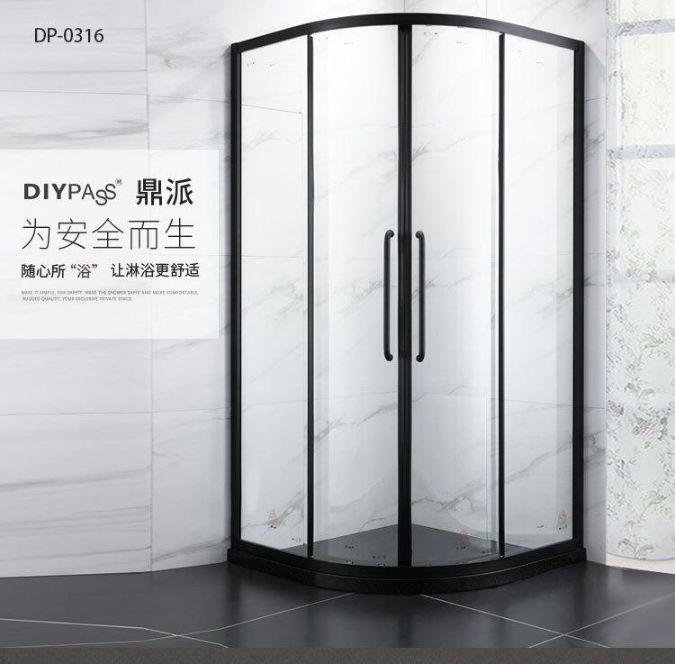 DIYPASS 2020 light luxury black explosion-proof bath room wholesale screen arc fan-shaped glass show