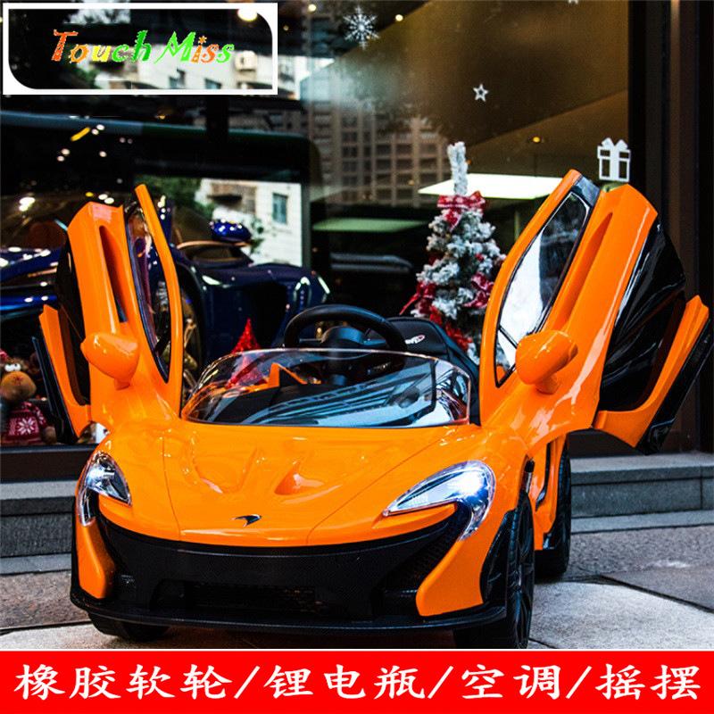 Xe điện cho trẻ em Xe thể thao bốn bánh xe trẻ em xích đu chiếc xe hơi điều khiển từ xa có thể ngồi