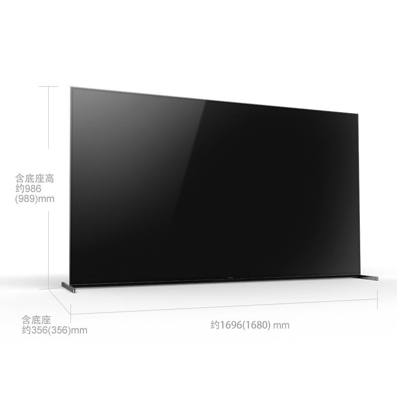 Âm thanh'Sony kd-75z8h 75cm 8K HDR âm thanh LCD truyền hình Android