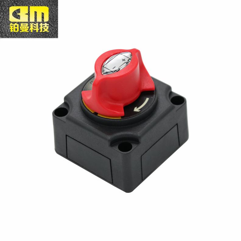 BAIMAN Second gear main power switch, high current power supply power off switch, yacht power off pr