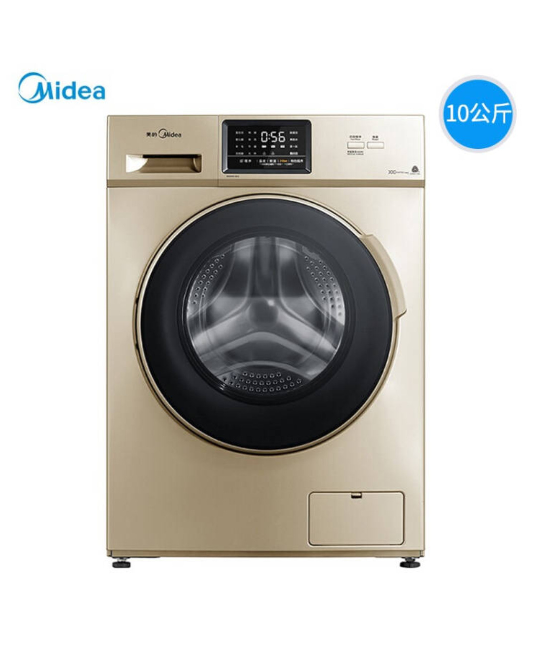 Midea's 10KG large-capacity drum washing machine household automatic frequency conversion bar type