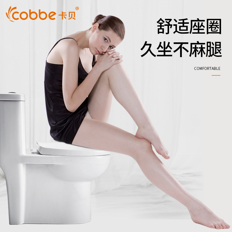 Kabe pumping ordinary toilet household super vortex toilet toilet deodorant sanitary ware ceramic to