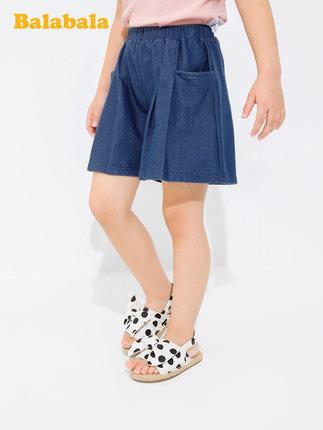 Barabara Quần trẻ em  Quần áo trẻ em Barabara quần bé gái quần short mùa hè 2020 quần jean trẻ em mớ