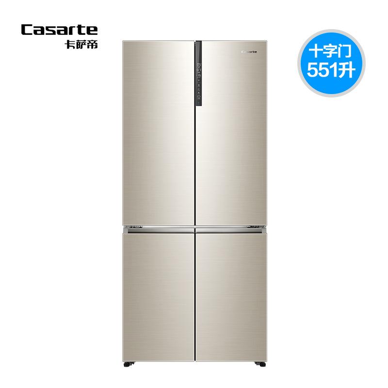 Tủ lạnh gia đình bốn cửa đa năng Casarte BCD-551WDCXU1