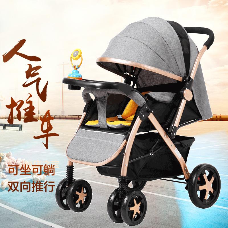 JINBAO Xe đẩy trẻ em kéo dài lúa mì nhanh / xe đẩy phong cảnh cao có thể đảo ngược xe đẩy em bé