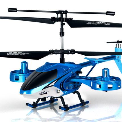 Máy bay điều khiển từ xa  Móc máy bay điều khiển từ xa máy bay trực thăng không người lái rơi trường