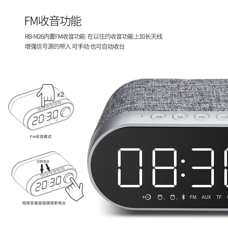 Công cụ điều khiển thời gian Bluetooth Phòng khách sạn Chuông báo động bên cạnh chiếc đồng hồ vải mặ