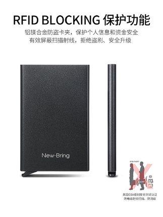 Niu Bing Ví đựng thẻ Tide thương hiệu ví kim loại siêu mỏng tự động bật lên gói thẻ nam và nữ chủ th