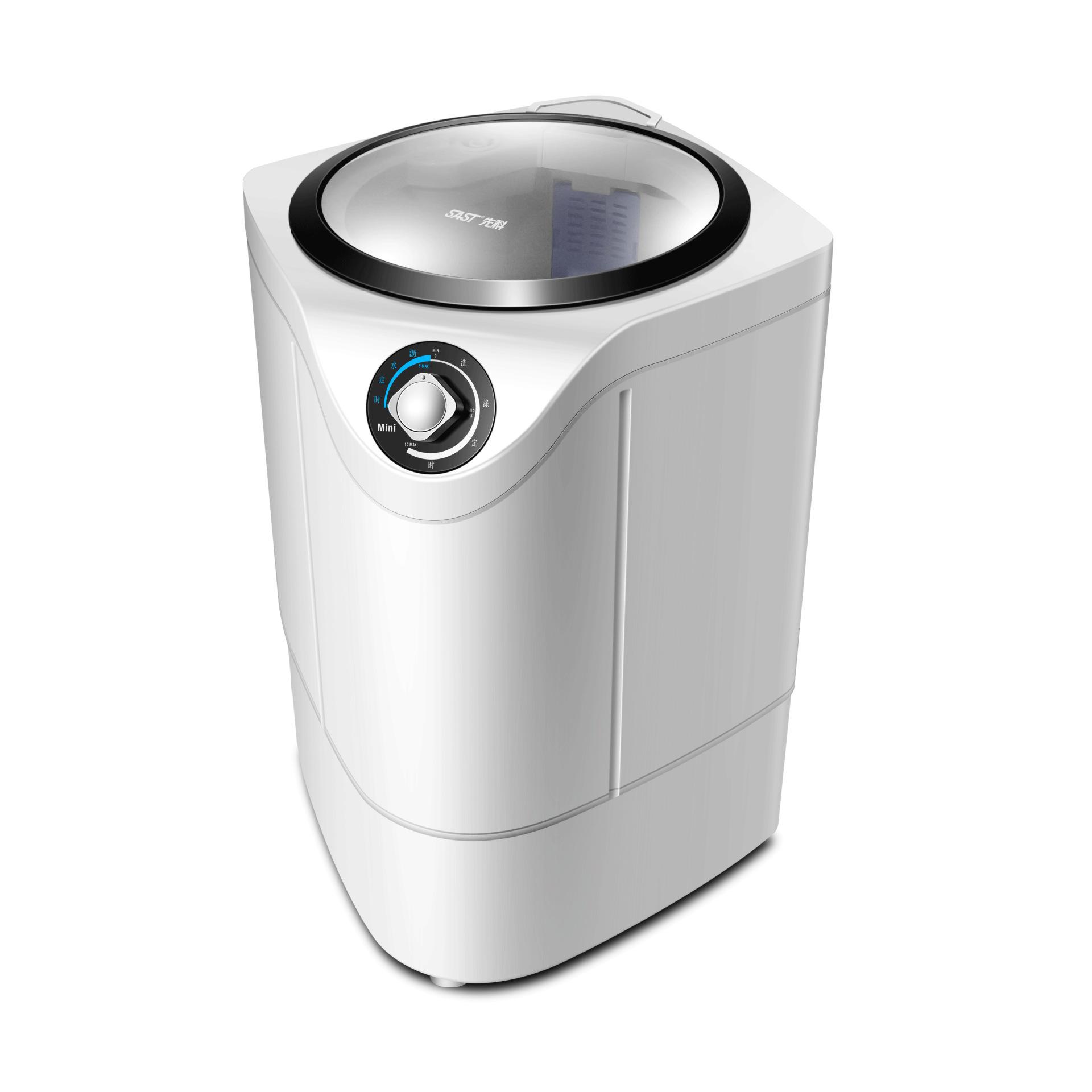 SAST Xianke XPB48-B1 washing machine small baby children single barrel household semi-automatic sock