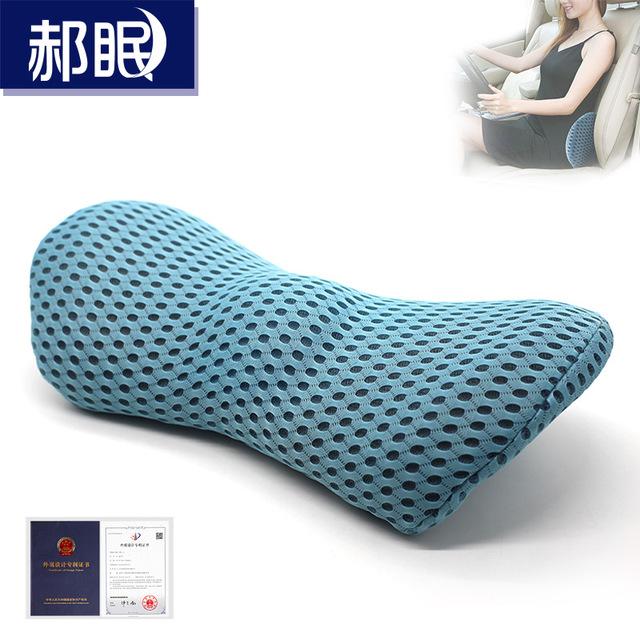 HAOMIAN Lumbar cushion, slow rebound memory foam, waist cushion, car cushion, waist cushion
