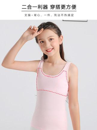 Áo ba lỗ  / Áo hai dây trẻ em  Đồ lót cho bé gái, bé gái phát triển, áo khoác trẻ em lớn, học sinh,