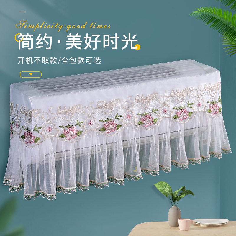 AOSHIQI The air conditioning cover does not take the dust cover of the hanging machine when the boot