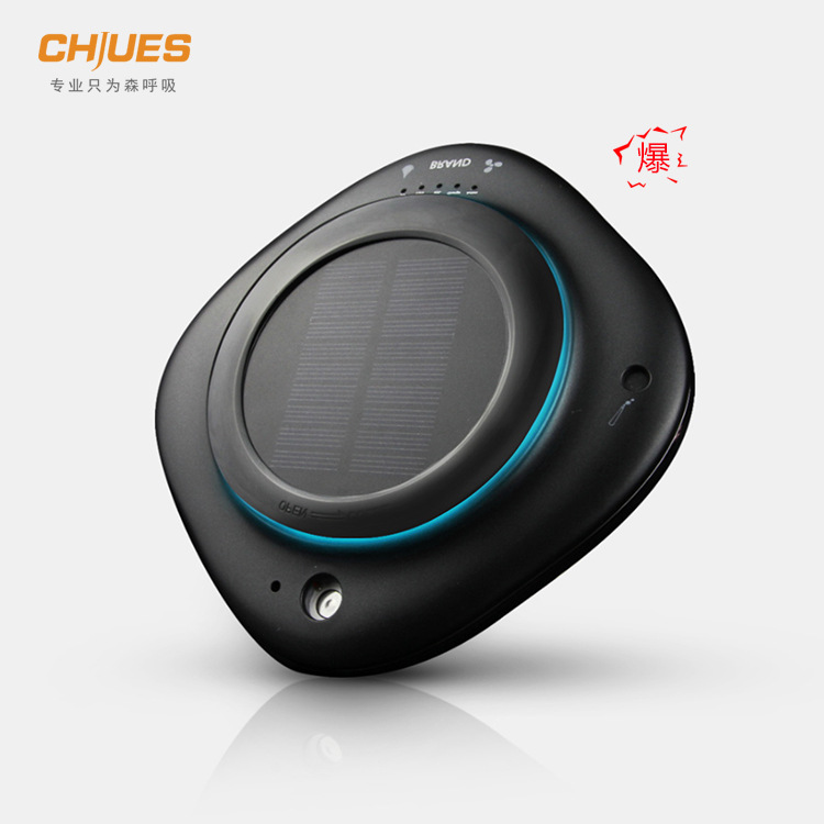 New product car air purifier oem negative ion solar aromatherapy humidification purifier peculiar sm