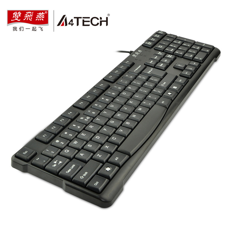 Shuangfeiyan KR-6A wired gaming keyboard USB waterproof laptop desktop computer keyboard Internet ca