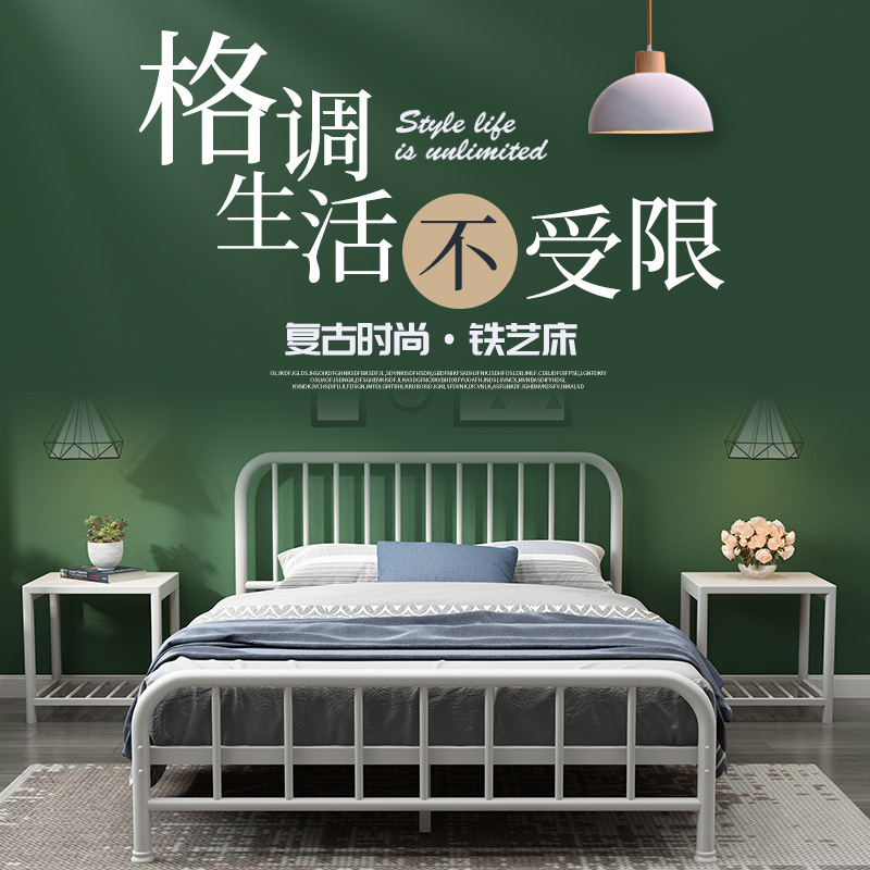 Nordic wrought iron bed double iron frame bed iron bed apartment modern and simple single net red ch