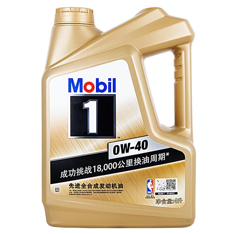 nhớt Dầu bôi trơn vàng l số 1 0W-40 4L API SN dầu động cơ tổng hợp hoàn toàn cho xe ô tô