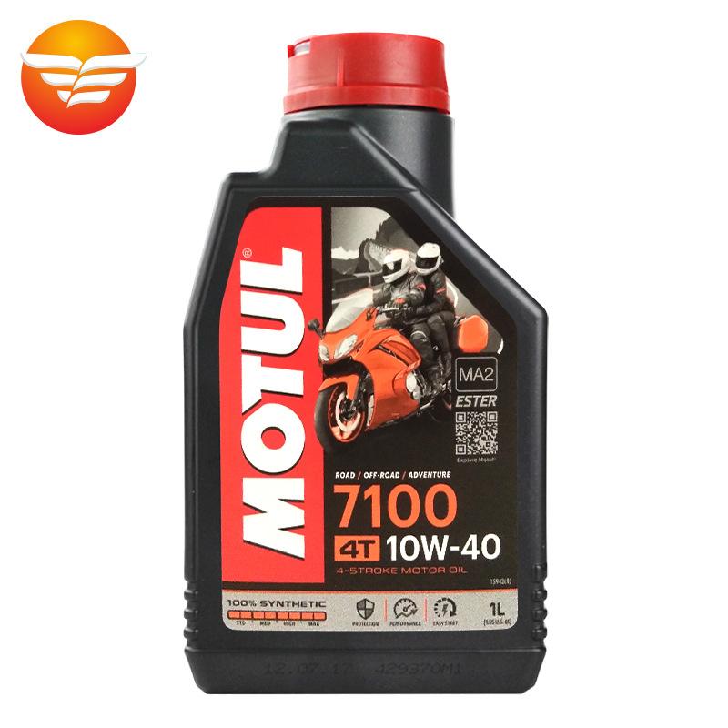 MOTUL Thị trường bảo dưỡng Dầu xe máy Mote 7100 4T 10W40 Dầu nhớt tổng hợp hoàn toàn 4 Stroke Kiểu P