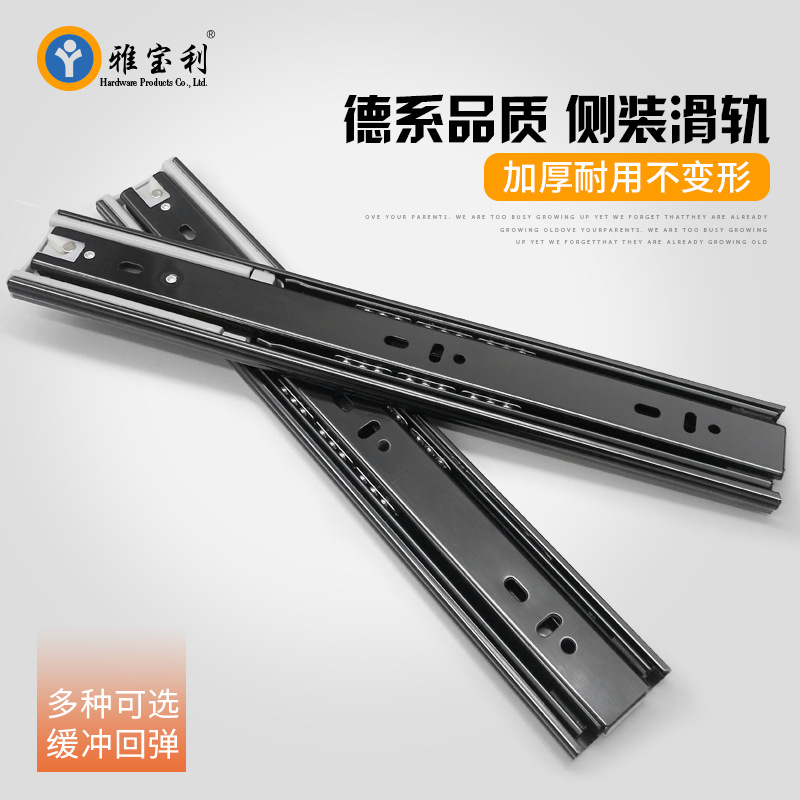 YABAOLIRay trượt Drawer stainless steel slide rail buffer damping rail furniture cabinet track wardr
