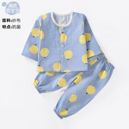 Đồ ngủ trẻ em Bộ đồ ngủ trẻ em, bộ đồ điều hòa mùa hè, bộ đồ dài tay mỏng cho trẻ em, dịch vụ mặc đồ