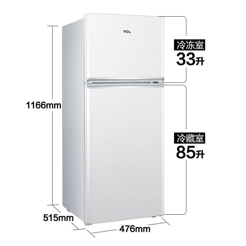 TCL BCD-118KA9 two-door small refrigerator freezer mini energy-saving home office rental