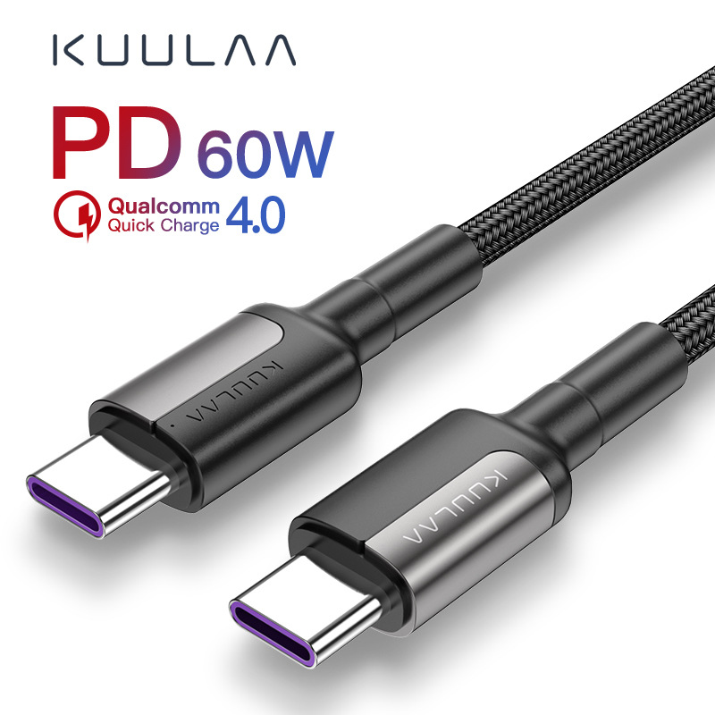 KUULAA Spot wholesale Type-C data cable Double head Typec male to male fast charging data cable PD f