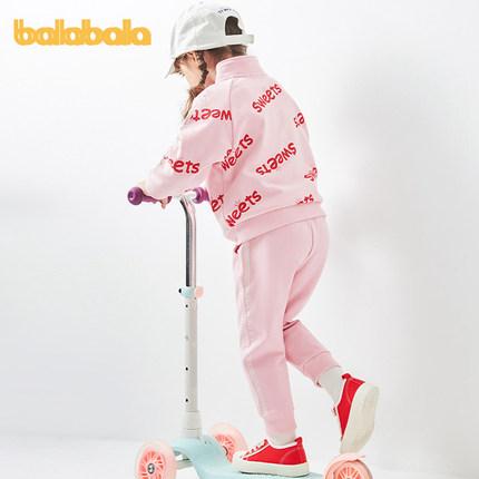 Barabara Đồ Suits trẻ em  Quần áo trẻ em Barabara phù hợp với bé gái quần áo mùa thu 2020 Quần áo tr