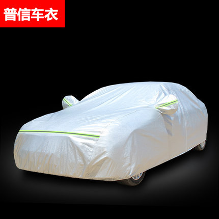 PUXIN Áo trùm xe hơi Vỏ xe, hoa văn da, vỏ xe, vỏ xe, chống mưa, chống nắng, cách nhiệt, làm dày, ph