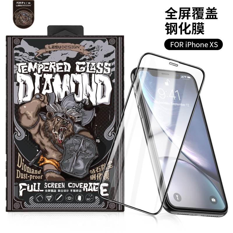 LEEU DESIGN Suitable for iphone11 tempered film Xs full screen film Apple 11pro max mobile phone fil