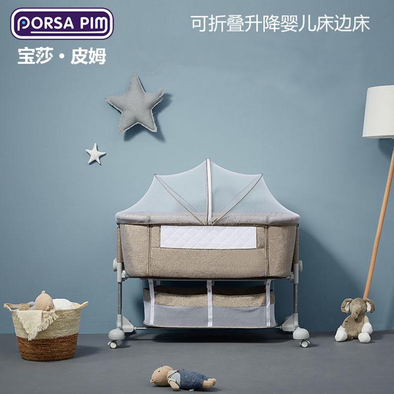 Nôi trẻ sơ sinh Nôi khâu giường lớn di động gấp cũi trẻ sơ sinh đầu giường bé nôi giường bé