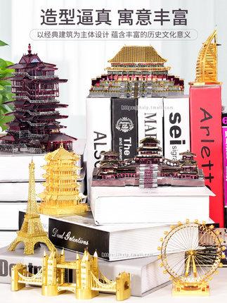 Tranh xếp hình 3D Pinku Ferris bánh xe 3d ba chiều câu đố lắp ráp mô hình kim loại xây dựng Tengwang