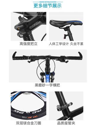 Xe đạp leo núi Phoenix tốc độ thay đổi kép hấp thụ sốc