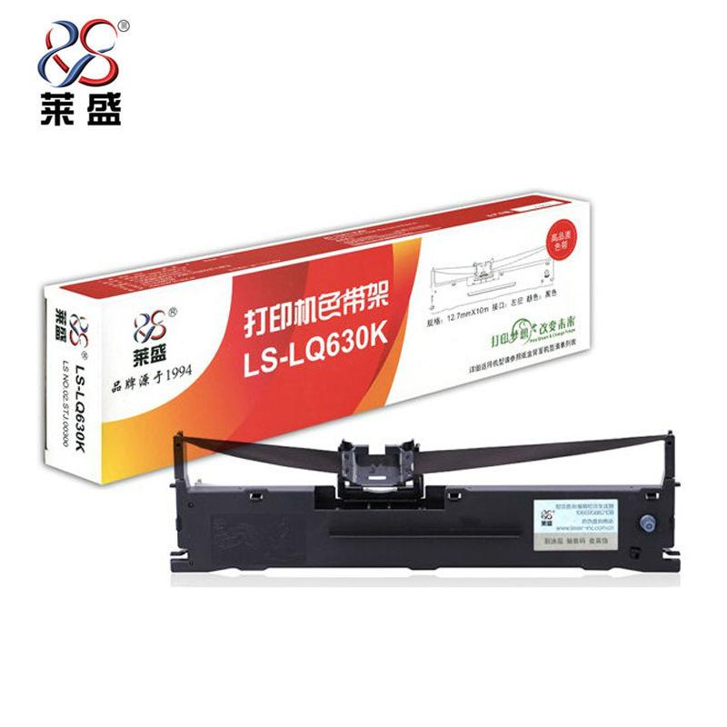 Laisheng 630K ribbon holder suitable for Epson LQ-610k 615k 80KF 80KFII 630K ribbon