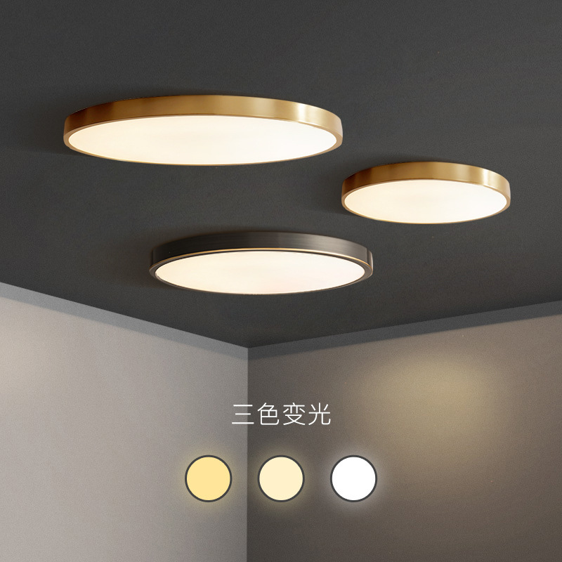 All copper Nordic ceiling lamp led master bedroom lamp Simple and beautiful modern new Chinese round
