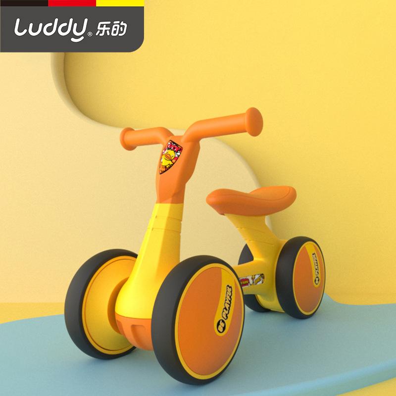 LUDDY Xe tập đi Xe cân bằng trẻ em Le B.duck Xe tập đi cho bé 1-3 tuổi Xe cân bằng trẻ em xe trượt i