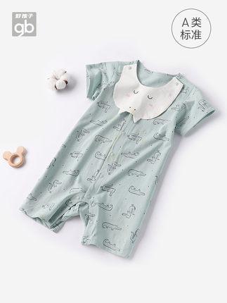 Goodbaby Trang phục trẻ em mùa hè  quần áo trẻ em tốt cho trẻ sơ sinh jumpsuit sơ sinh em bé áo choà