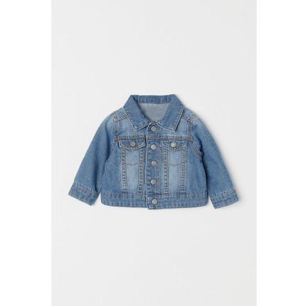 Trang phục Jean trẻ em  Quần áo trẻ em quần áo trẻ em nữ quần áo trẻ em mùa xuân 2020 mẫu nữ áo khoá