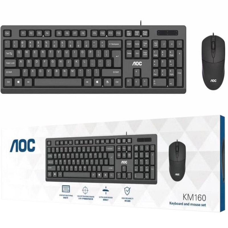 AOC KM160 wired keyboard and mouse set game office home USB desktop keyboard and mouse set