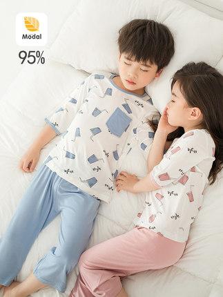 Đồ ngủ trẻ em [Sản phẩm mới] Bộ đồ ngủ trẻ em Modal tay áo mùa hè mỏng Băng lụa cho bé trai và bé gá